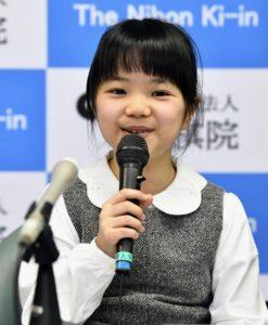 日本围棋天才少女仲邑堇10岁成职业棋士创纪录