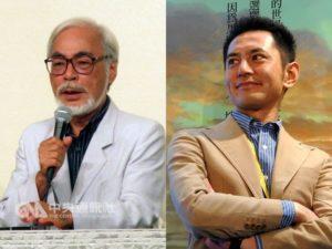 吉卜力将推首支CG动画长片宫崎骏父子同步创作