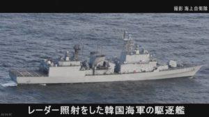 韩国防部就雷达照射问题采取对抗措施 亦将公开视频