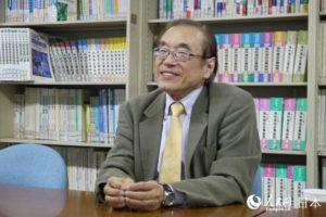 日本国际贸易研究所江原规由:改善中日两国关系有助于世界经济发展