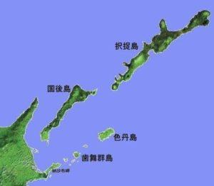 俄外长称归还北方四岛的日方要求违反联合国宪章