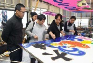 台湾大学职员造访鹿儿岛学习大渔旗制作技术