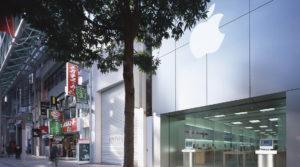 日本东北地区唯一的苹果直营店将关闭