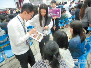 开南商工学子跃上国际舞台