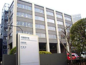 日本住户部门资产连续6年增长