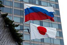 快讯:俄方宣布启动日俄和平条约谈判