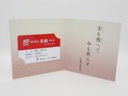 神社検定認定カード 神社検定 - 神道文化検定 / 知ってますか?日本のこころ から引用