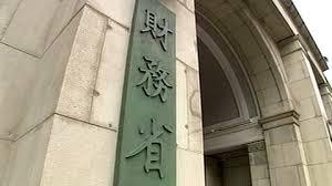 日本2017年度财务文件出炉 资不抵债额创新高