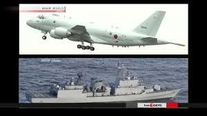 快讯:防卫省称日韩雷达照射问题磋商未能消除分歧