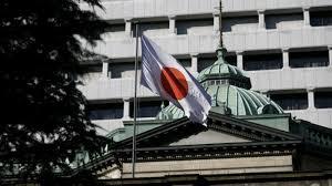 详讯:日本央行下调物价上涨率预期 维持货币宽松