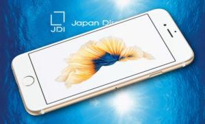 JDI预计连亏5个财年 受iPhone在华销售低迷拖累
