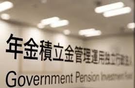日本公共养老金管理机构或创下单季最高亏损