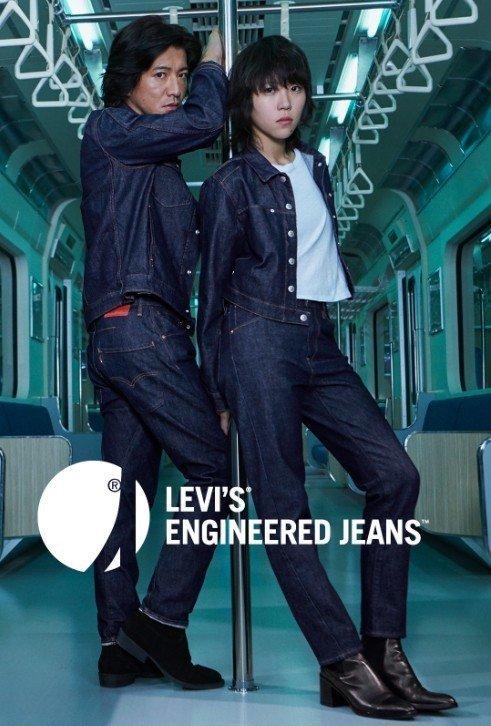木村拓哉与窦靖童跨世代携手担任LEVI'S风格形象大使