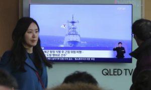 日韩在川金会前对立不断升级专家:凸显美领导力下降