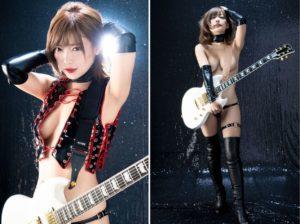性感歌手解放雪白爆乳网友疯:好想当那把吉他