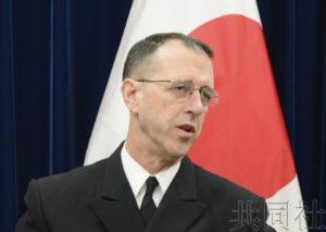 美海军高官要求日本与韩国改善关系