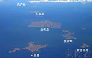 """分析:""""两岛移交""""能否得到国民理解成课题"""