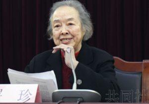 梅兰芳首次日本公演百年纪念研讨会在北京举行