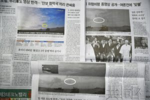 韩媒称韩方公开视频反击安倍的挑衅