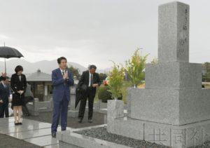 详讯2:安倍称已就韩国劳工案讨论对抗措施