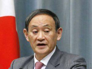详讯:日政府将就韩国劳工案问题要求磋商