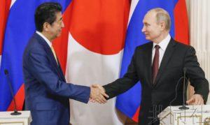 解读:日俄和平条约谈判或长期化