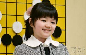 分析:日本天才围棋少女将登职业舞台 目标指向世界