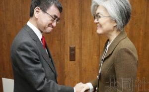 详讯:日本外相就劳工问题要求韩国采取恰当应对
