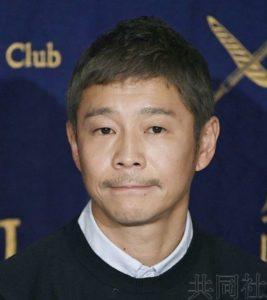 ZOZO社长称将自掏腰包送1亿日元红包引热议