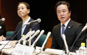 详讯:丰田和松下宣布将新设EV电池生产公司