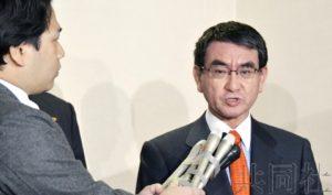 日韩外长举行电话会谈 河野围绕劳工诉讼牵制韩方
