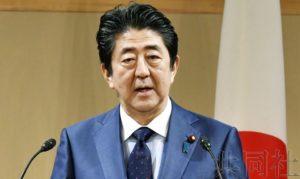 详讯:安倍称TPP向全部国家开放