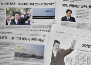 """韩国报纸报道称安倍就劳工案""""扩大战线"""""""