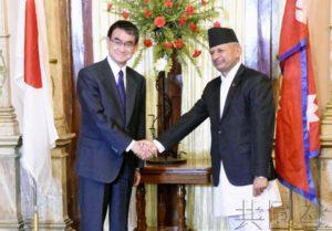 日外相会晤尼泊尔外长商讨经济及农业合作