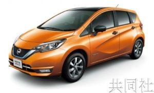 """日产""""NOTE""""位居2018年日本新车注册车辆销量榜首"""