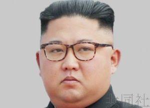 分析:日政府警惕南北联合 解决绑架问题荆棘遍布