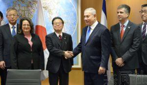 日经产相与以色列总理会谈确认促进商务合作