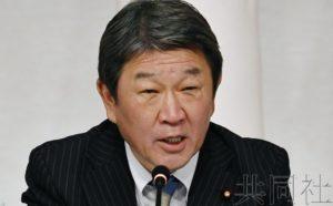 详讯:TPP部长会议通过声明 将强有力推进自由贸易