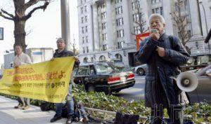 """韩国政府称设立原被征劳工基金构想""""缺乏常识"""""""