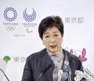 东京都2019年度预算案奥运筹备费用达5330亿日元