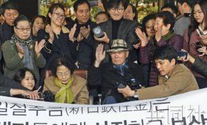 详讯2:韩原被征劳工诉讼原告方称已申请扣押资产