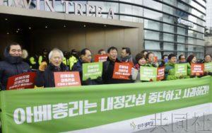 聚焦:日韩围绕原劳工案的交锋日益激烈
