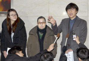 韩高院就女子挺身队索赔案判决不二越败诉