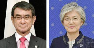 详讯:日韩拟于下周就劳工诉讼举行外长会谈