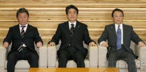 日本政府因劳动统计问题修改下年度预算案