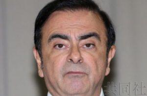 详讯:雷诺批准戈恩辞职 其在日法3家公司均离场
