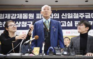 热点:日本欲就劳工案对韩施压 或致日韩矛盾深陷泥潭