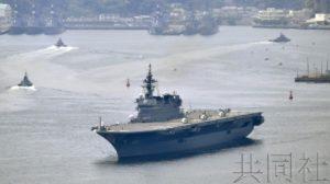 """日本防卫省考虑取消""""出云""""号停靠韩国计划"""