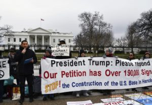 白宫前集会要求停止边野古填海造地作业