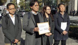 韩媒称日本要求韩国30天内就劳工诉讼磋商作出答复